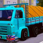 Skin VW Titan Azul Qualificado